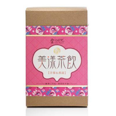 漢方美漾茶飲-7包裝