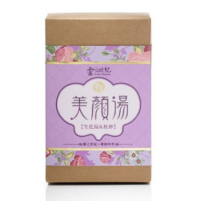 養生美顏湯-10包裝