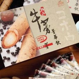 牛蒡菁華飲-28包包月組